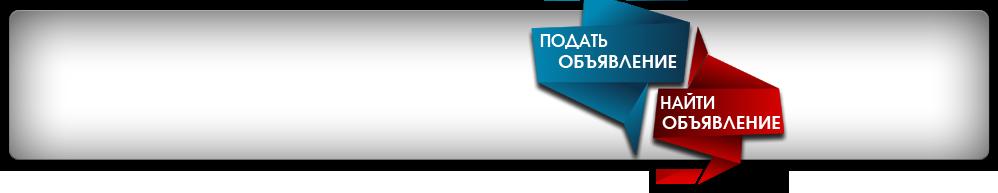 ТАСС - Новости в России и мире